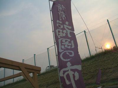 dai39fukuokanoichi.jpg