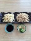 「製粉方法の違い うどん食べ比べセット」10日新発売